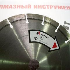 Алмазные диски (серия DRY-B)